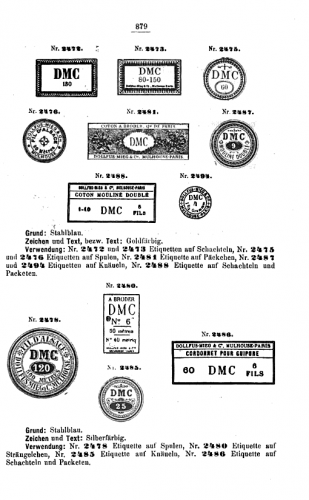 DMC Logos