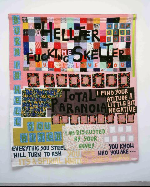 Tracey Emin - Helter Fucking Skelter appliqued blanket