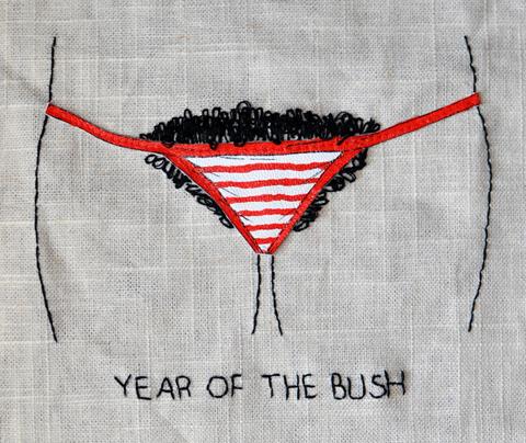TsuruBride - Year of the Bush hand embroidery