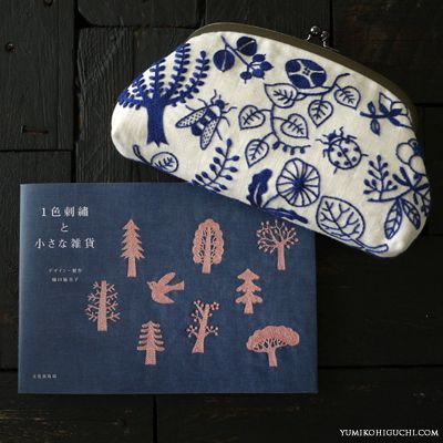 The book includes how to make this purse!