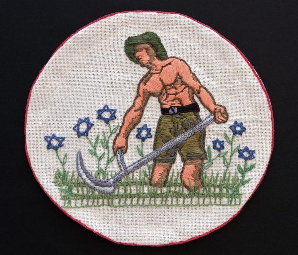 Eran Inbar - David - Hand Embroidery