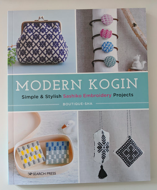 Modern Kogin: Simple & Stylish Sashiko Embroidery Projects by Boutique-Sha